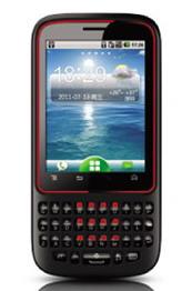 Harga HP Mito 9800 Android
