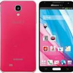 Review, Spesifikasi dan Harga Samsung Galaxy J SGH-N075T