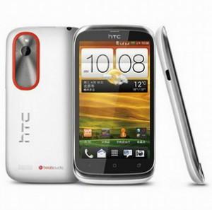 Harga HTC Desire V